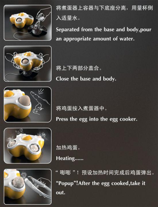 egg toaster3