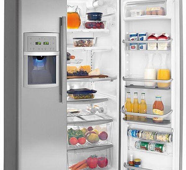 Frigidaire FPHC2398LF Side by Side Refrigerator