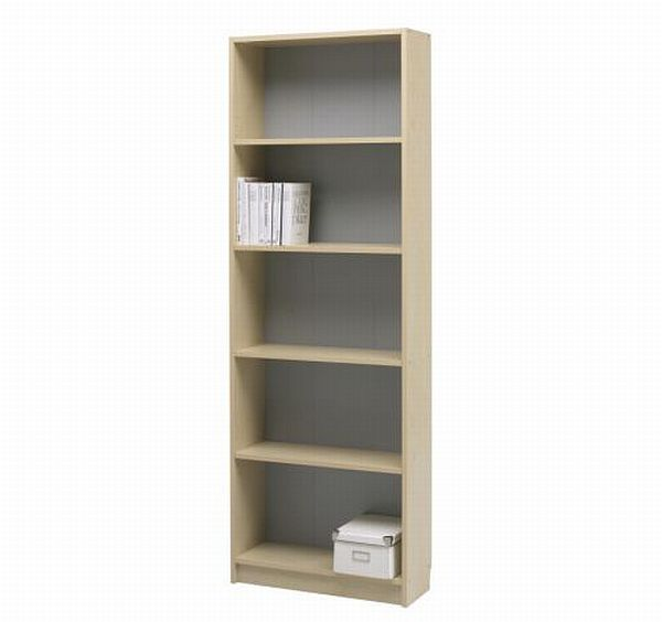 Kilby Bookcase