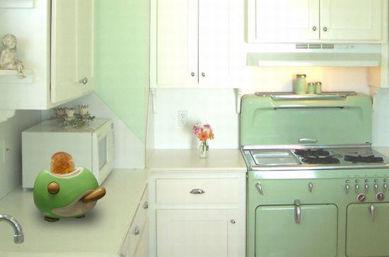 toaster in the kitchen edooU 1822