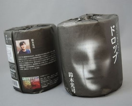 toiletpaper4