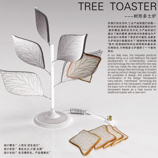 tree toaster2