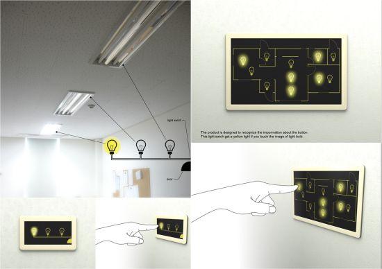 yellow switch 12