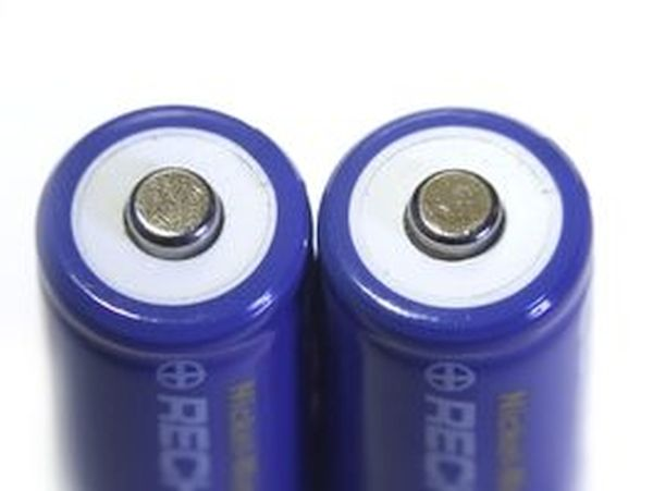 replace the batteries